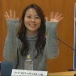 岡村美南は結婚して退団するの?高校やプロフ、インスタも調査!