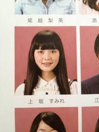 http://articleimage.nicoblomaga.jp/