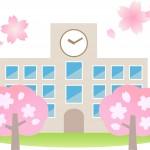小早川智明のwikiや出身高校・大学を調査!嫁や子供、年収は?