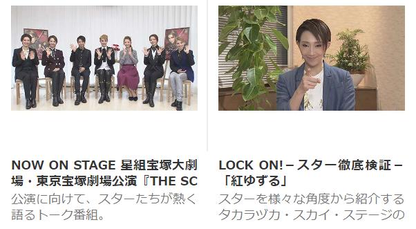 出典:https://www.videomarket.jp/cast/69981