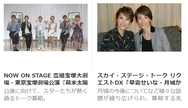 出典:https://www.videomarket.jp/cast/69983
