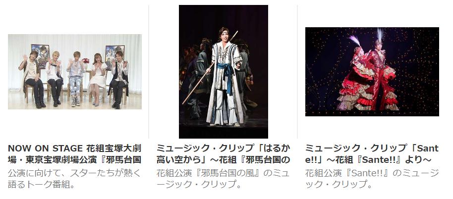 出典:https://www.videomarket.jp/cast/70010