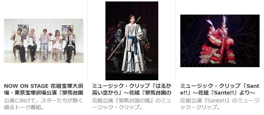 出典:https://www.videomarket.jp/cast/69990