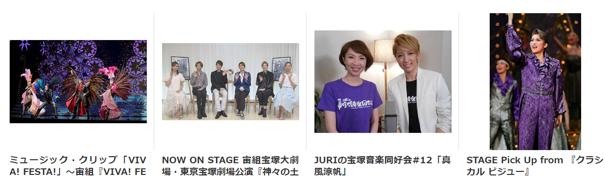 出典:https://www.videomarket.jp/cast/69986
