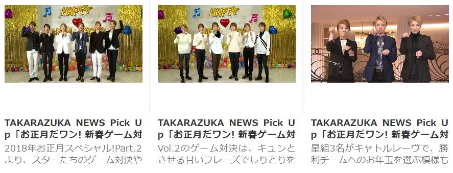 出典:https://www.videomarket.jp/cast/70005