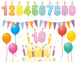 明日海りおの年齢と誕生日