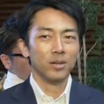 小泉進次郎が人妻A子と密会した軽井沢のホテルはどこ?メールの内容は?