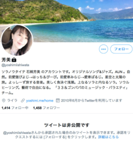 鎌倉 羽生