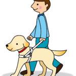 日本盲導犬協会のCMの曲名は何?誰の歌?斉藤和義の作詞・作曲!