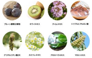 トルーク薬用ホワイトニングフェイスジェルの15種類の美容成分